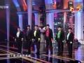 """《中国梦想秀》片花 """"美少女""""组合惊艳表演江南Style"""