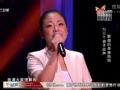 《中国梦想秀》片花 单亲妈妈舞台高歌 辛酸经历感动全场获满票