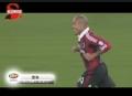 意甲视频-埃马努尔森操刀任意球 德容铲射破门