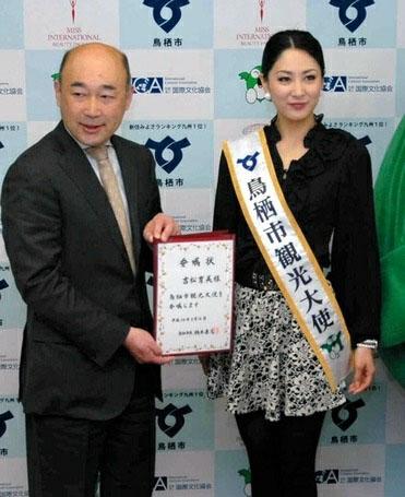 苍井空/吉松育美自曝酷爱跑步曾参加东京马拉松