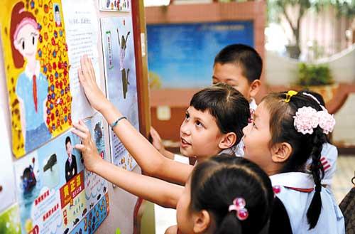 小学生体检三道杠海报演讲拉票样样有(图)小学吗要海选图片