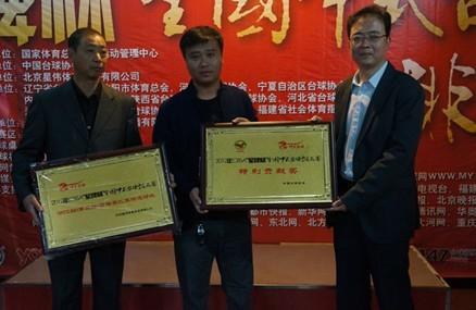 星牌销售总监王彬向张津颁发特殊贡献奖牌