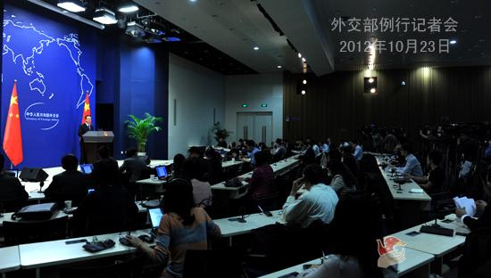 世界杯彩票投注图片,2012年10月23日外交部发言人洪磊主持例行记者会