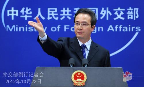 2012年10月23日,外交部发言人洪磊主持例行记者会。