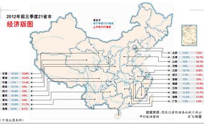 黑龙江前三季gdp_黑龙江地图