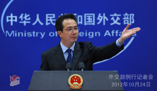 2012年10月24日,外交部发言人洪磊主持例行记者会。