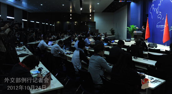 pc蛋蛋最准单双王,2012年10月24日外交部发言人洪磊主持例行记者会