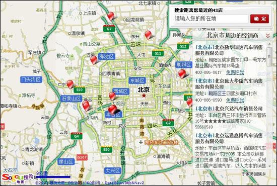 东风悦达起亚智跑经销商简介及4S店地图