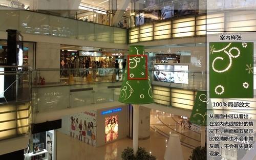诺基亚 808 中国红 样张图