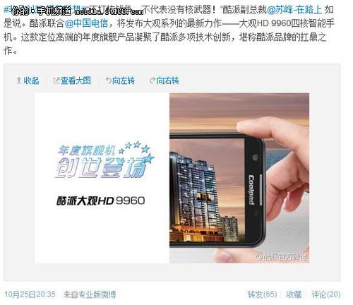 广发发布9960消息
