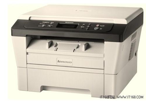 联想多功能一体机打印机里的高富帅