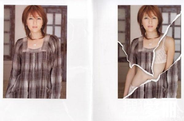 日本超诱惑透视美女内衣杂志 搜狐女人