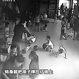 被摔女童_被摔女童左脑受损右身体全瘫 无法正常行走说话