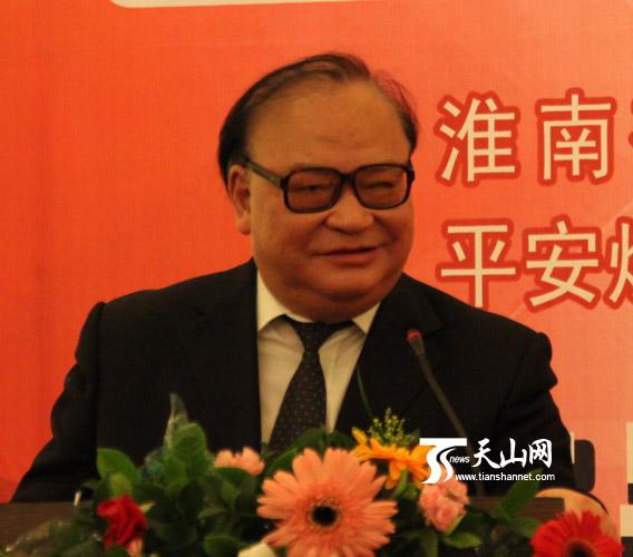 淮南矿业(集团)有限公司责任公司董事长,党委书记王源致辞