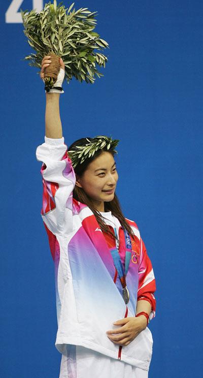 2004年雅典奥运会女子3米板金牌