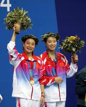 2004年雅典奥运会女双3米板金牌