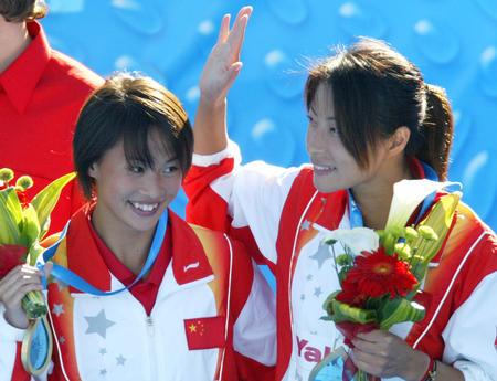 2005年蒙特利尔世锦赛女双3米板金牌