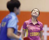 图文:乒超北京女团3-1大同 这是为什么呢