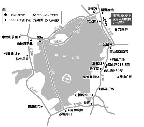 本报根据马振原的手绘图,修改补充后制作的地图.林焱挺/制图