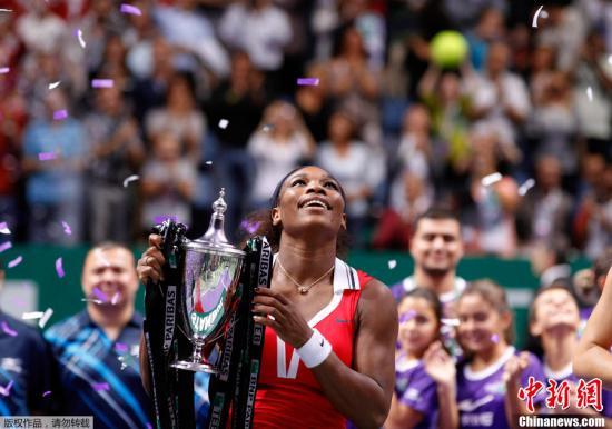 小威九连胜莎娃总决赛夺冠 新赛季瞄准世界第一