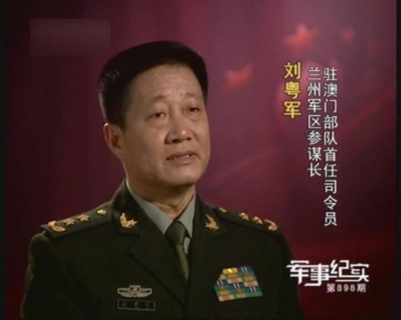 资料图:新任兰州军区司令员刘粤军。