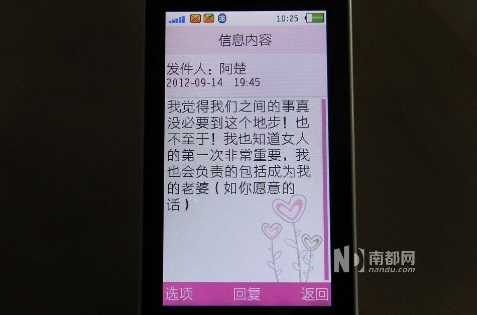 强奸处女黄色����:f!z+_深圳某夜总会员工陪酒 报警称自己处女被强奸(组图)
