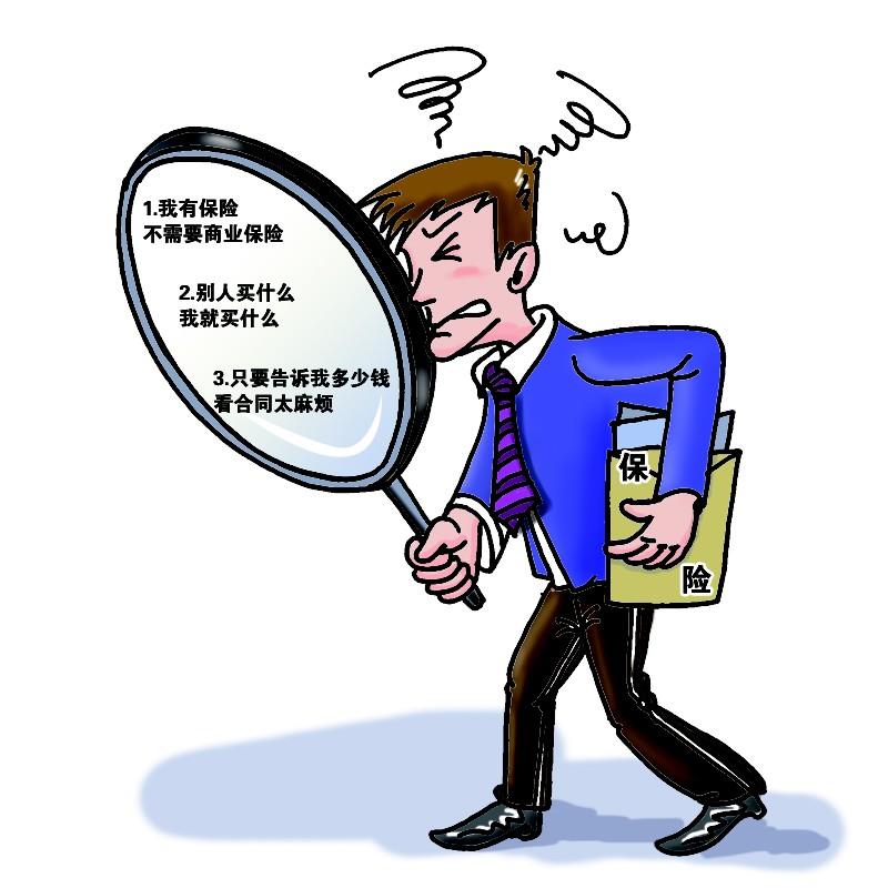 买进商保管需寻求剩意些什么?