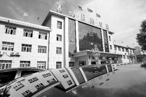 义煤集团_义煤集团义络公司医院