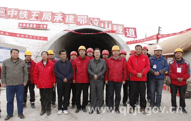 青海省徐福顺_[青海]徐福顺副省长视察共玉公路建设项目(图)