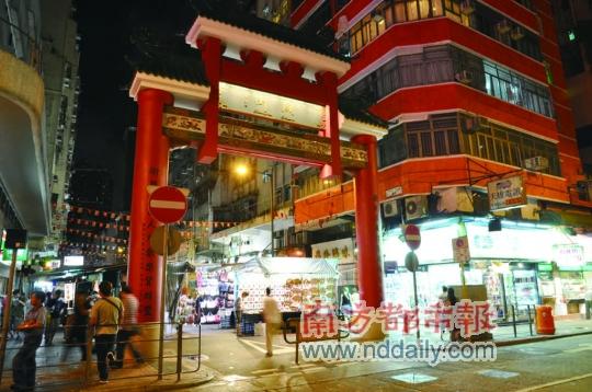老街/秘游香港之老街风物游