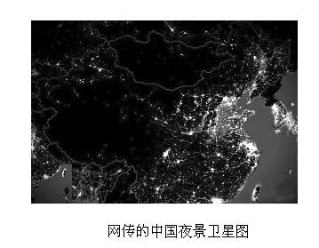 """中国 江苏/昨天不少媒体官方微博转发这张""""卫星拍摄最新中国夜景图"""",还..."""