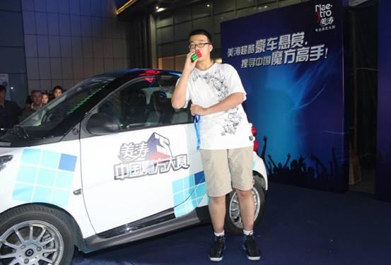 """上海 中国/大赛现场的另一个惊喜,无疑是中国魔界的""""江南style""""。"""