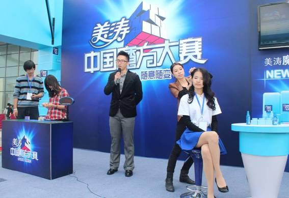 """上海/""""联袂""""魔界高手美涛造型师现场打造新""""速度与激情"""""""