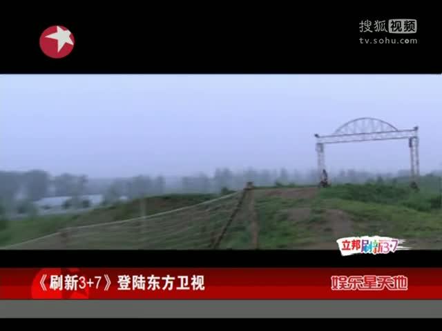 《刷新3+7》登陆荧屏 蒋劲夫出演《我的居委会大妈》