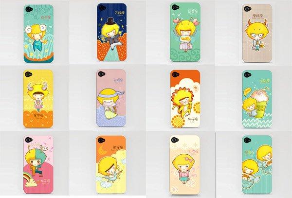 """快乐柠檬""""快乐控""""首届创意设计大赛是由快乐柠檬和视觉中国联袂"""