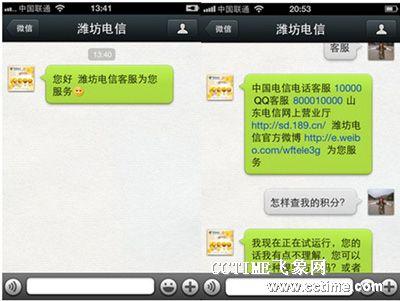 潍坊语音识别微信客服美女、图片暂未首创舔汗电信脚的图片