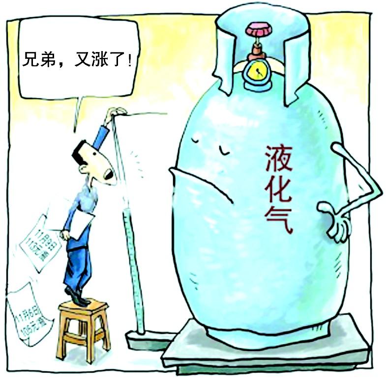 动漫 卡通 漫画 头像 787_780图片