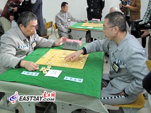 服刑人员正在比赛中国象棋