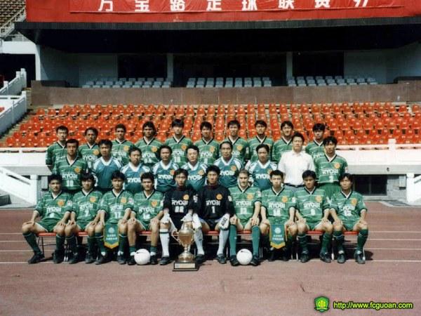 1997赛季