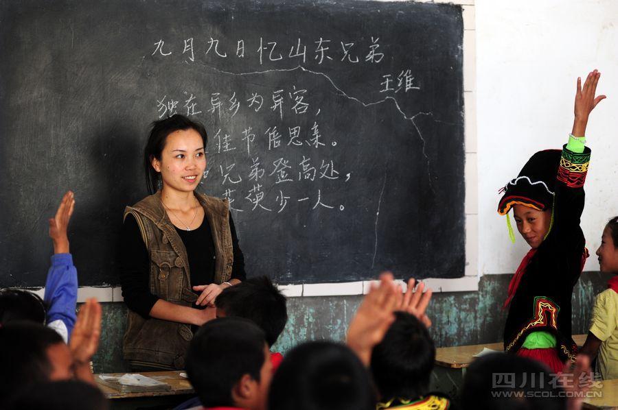乡村小老师。