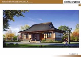 晓园公园拟建四合院式文化展馆(组图)图片