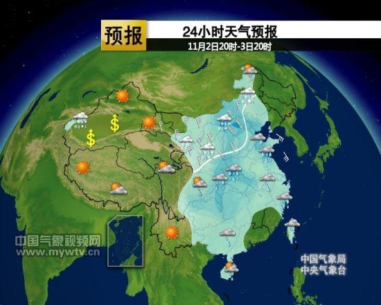 天预报_未来48小时全国天气预报(图片来源:中国气象视频网)