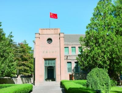文化地标杨家岭革命旧址中央大礼堂