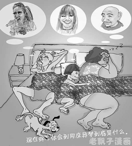"""各人支持唔同个好声音团队,真个是""""同床异梦""""了.图片"""