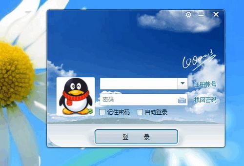QQ2013 Beta1泄露版 含破解登录限制补丁(组