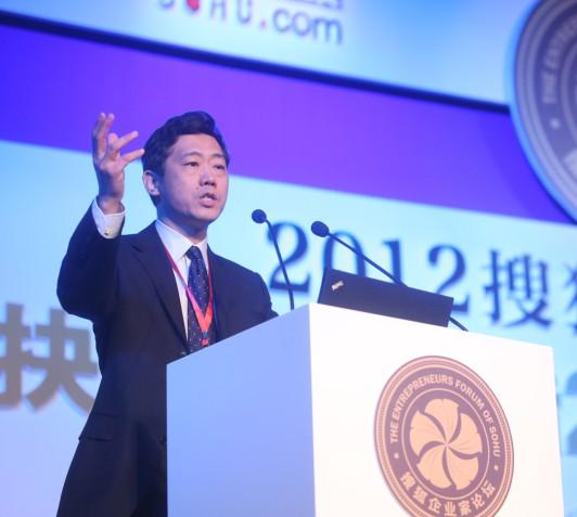 清华大学经济管理学院教授李稻葵做闭幕主题演讲