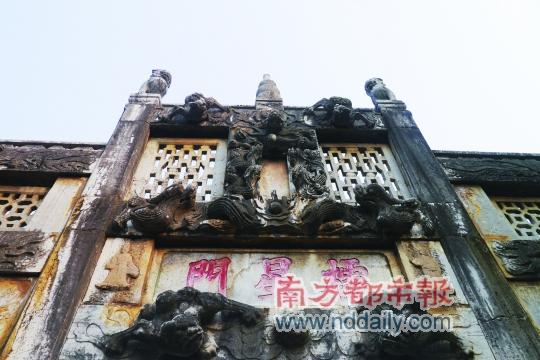 宁远文庙的棂星门.