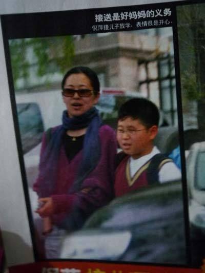 倪萍/倪萍和前夫的儿子。