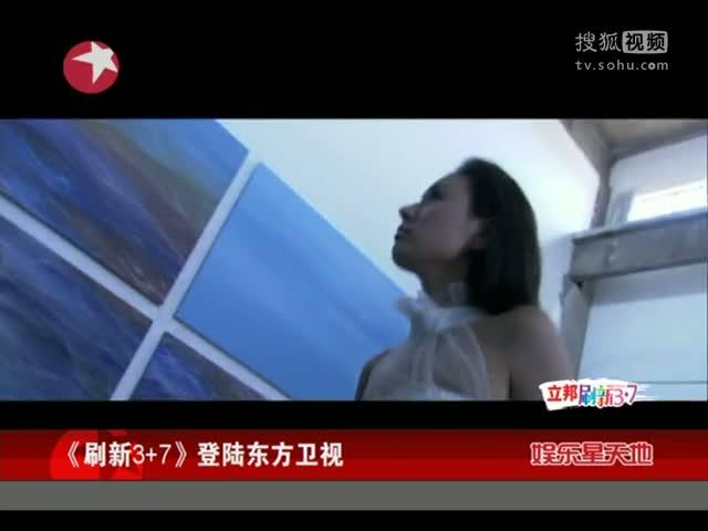 《刷新3+7》主角采访 刘心悠肖央谈改变