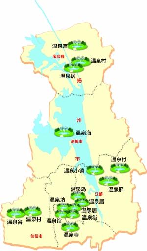 【温泉规划】扬州打造以温泉休闲为引领的复合型大旅游